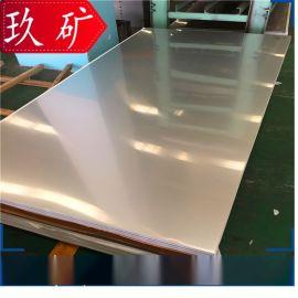 现货直销 310S不锈钢板 耐高温310S不锈钢板