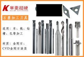 雕刻机加工石墨电极刀具和加工参数推荐