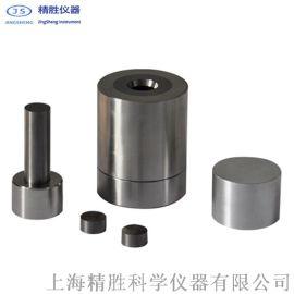 Φ11-20mm硬质合金模具 实验室红外模具