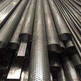 不锈钢大管201/304不锈钢拉丝抛光管 镜面圆管 厚管来图激光加工
