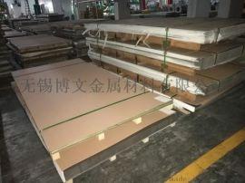 439不锈钢板 B439M钢板汽车排气管专用