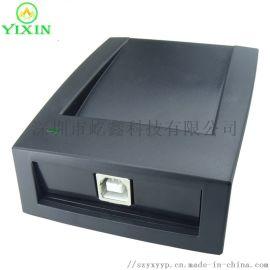 IC卡读写器IC卡读卡器RF400