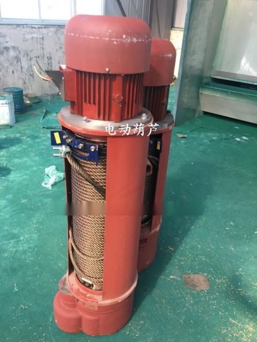 CD1型3t-24m电动葫芦|起重装卸设备电动葫芦|可移动钢丝绳电葫芦