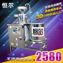 恒尔HEDJ-1型 电热商用豆浆机