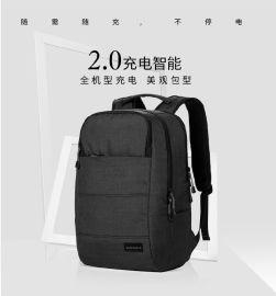 专业定制双肩包 休闲旅行背包电脑包