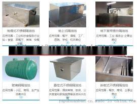 简述厨房不锈钢隔油池的优势-亚浦环保