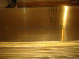 进口H68黄铜板,**H70黄铜雕刻板,特硬H80黄铜板