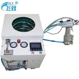 飞效FX-LD-320自动拉钉机 自动送料铆钉机厂家直销