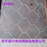 石籠網護岸,防洪石籠網,鋼絲石籠網