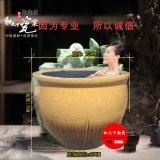 景德镇仿古泡澡洗浴大缸 定做口径一米温泉泡澡缸 洗浴中心陶瓷缸