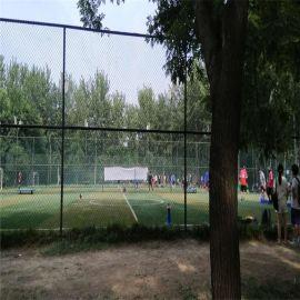 球场围网 篮球场围网厂家 体育场地围栏网
