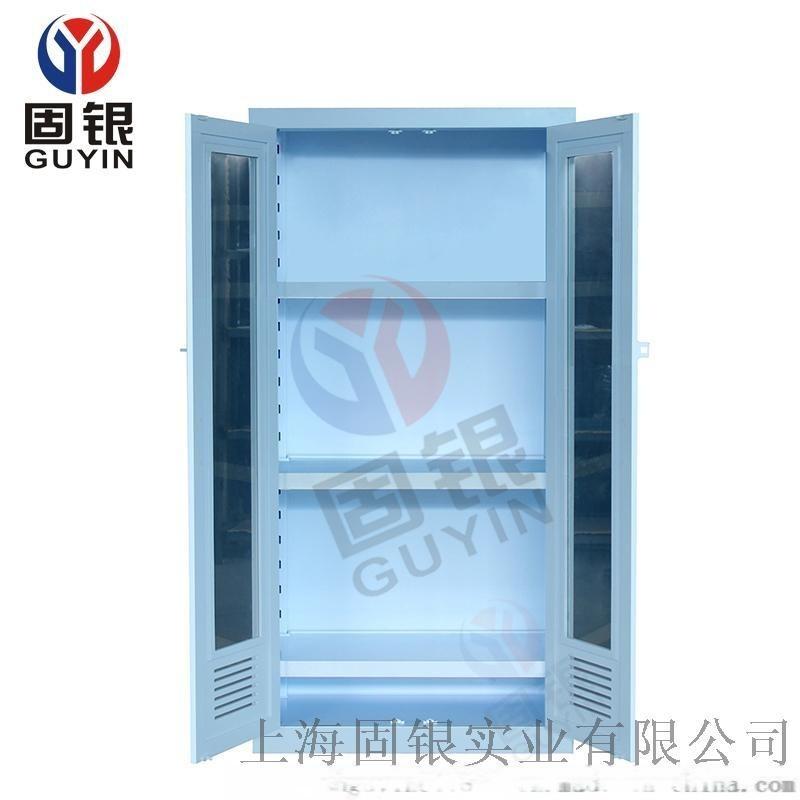 固銀PP藥品櫃雙門試劑櫃固銀器皿櫃耐酸鹼櫃