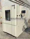 珠海SE-1000光模块快速温度变化湿热试验箱