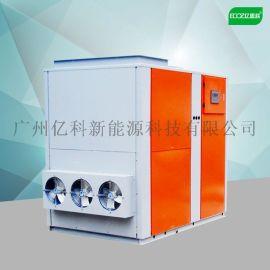 供应10匹热泵恒温恒湿板材烘干机