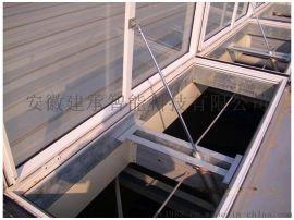 电动天窗 电动开窗器 合肥淮南螺杆式开窗器 消防开窗器