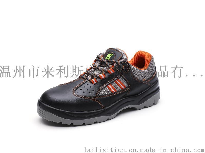 鷹獸1002-16防砸絕緣雙密度防滑勞保鞋廠家直銷批發