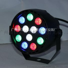 迷你LED小帕灯12颗彩色舞台帕灯舞台效果灯