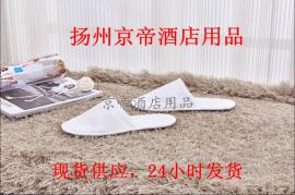 一次性酒店客房拖鞋批发销售