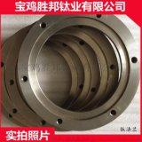 供應優質鈦法蘭  鈦對焊法蘭   鈦鍛件