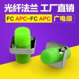 FCAPCFCAPC广电专用APC光纤法兰盘耦合器是适配器FC方形