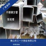现货SUS316不锈钢方管70*70*3.0 批发价