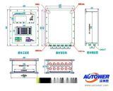 【油罐車管理系統】400-8789-055油庫油氣回收系統_油罐車油氣回收系統