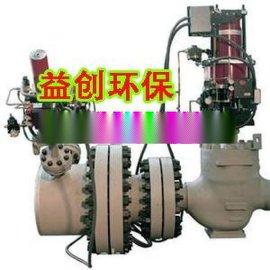 《YCKJ供应≦换热器胶球清洗装置∥中压减温减压器》