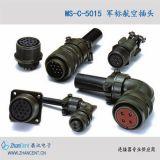 22芯谭兴第四轴CNC连接器MS3108A28-11S/20-29S