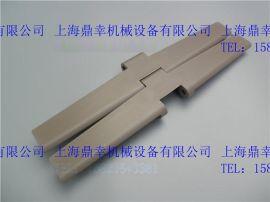 平顶直输链  塑料平顶转弯链板 uni塑胶链条