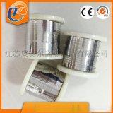 鐵鉻鋁加熱絲 OCr27Al7Mo2高電阻絲 電熱合金絲 光亮絲 1mm電熱絲 發熱絲