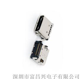 USB Type-c母座两排全贴 SMT板上型 USB typec插座 富昌兴优势供应