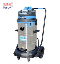 上海多功能大功率工业专用80L塑钢凯德威吸尘器DL-3078S