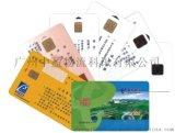 流加密芯片 金融IC卡芯片 国密安全芯片