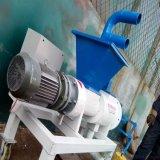 螺旋挤压式猪粪便处理机鸭粪便处理机
