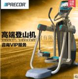 Precor必確AMT885多功能訓練橢圓機踏步機登山機體適一體健身上網