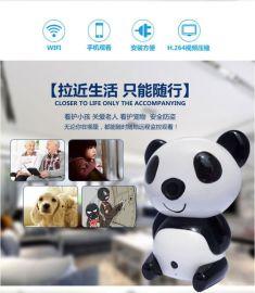 朗固手机远程监控网络wifi智能家用无线摄像头高清监视器机