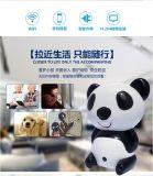 朗固手機遠程監控網路wifi智慧家用無線攝像頭高清監視器機