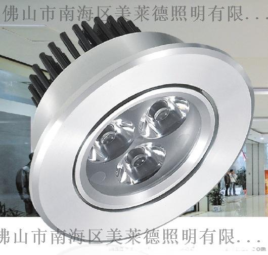 LED活动式天花射灯        L110B2-7