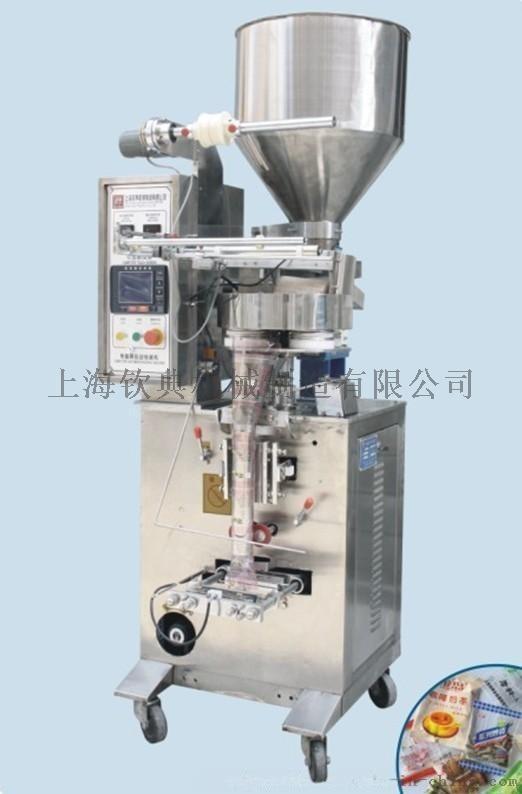 催化剂/   /   自动定量颗粒包装机(上海制造