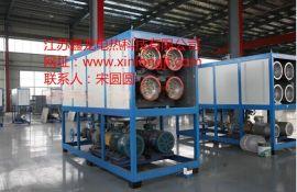 电加热导热油炉 木业机械节能锅炉 热压机电锅炉