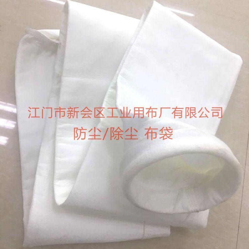 金健空气净化除尘袋涤纶无纺布袋耐中高温防尘袋