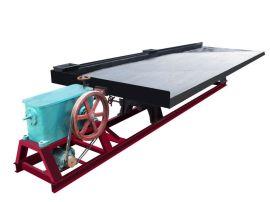 玻璃钢摇床(6S摇床)、选矿摇床、矿业摇床