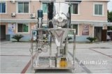 巨子JZL-100流化床气流粉碎分级机