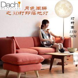3D列印月球落地燈歐式觸摸遙控調光餵奶夜燈情景裝飾牀頭婚慶預訂