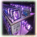 LED投光燈 七彩投光燈 DMX512投光燈 泛光燈