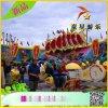 鄭州童星遊樂促銷-兒童遊樂設施-霹靂搖滾-景區新型遊樂設備報價