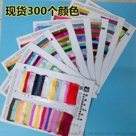 隆顺LS000A仿真丝色丁箱包手袋包装面料厂家现货供应