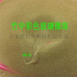 杭州供应玻璃微珠80目-200目建筑添加剂用彩色玻璃微珠