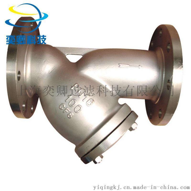 Y型過濾器 奕卿科技不鏽鋼y型過濾器
