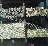 H62无铅黄铜棒-黄铜方棒-黄铜六角棒